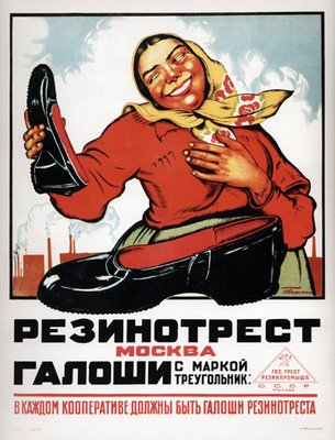 Interesting Weblog – A Soviet Poster A Day